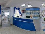 Евромед, стоматология на Орджоникидзе