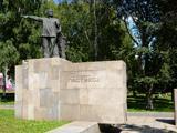 Памятник И. Д. Пастухову